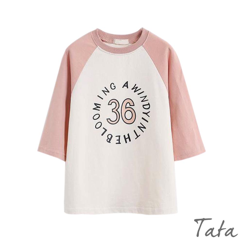 兒童 數字印花拼色長版上衣 TATA KIDS