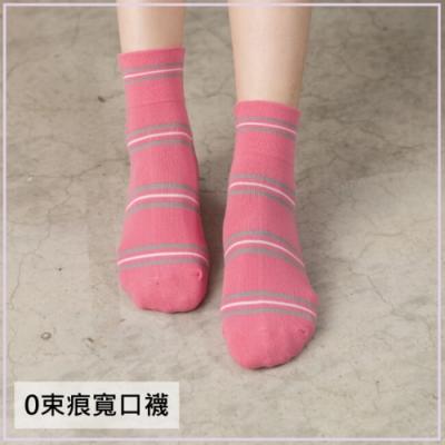 貝柔 柔棉寬口襪-條紋(6雙組)