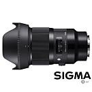 SIGMA 28mm F1.4 DG HSM ART for SONY E (公司貨)