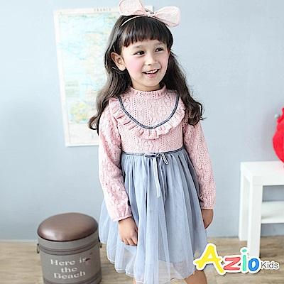Azio Kids 洋裝 氣質蕾絲花布胸前荷葉邊網紗蓬蓬裙(粉)