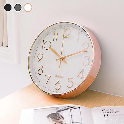 樂嫚妮 北歐時尚金屬靜音掛鐘/時鐘 (三色)