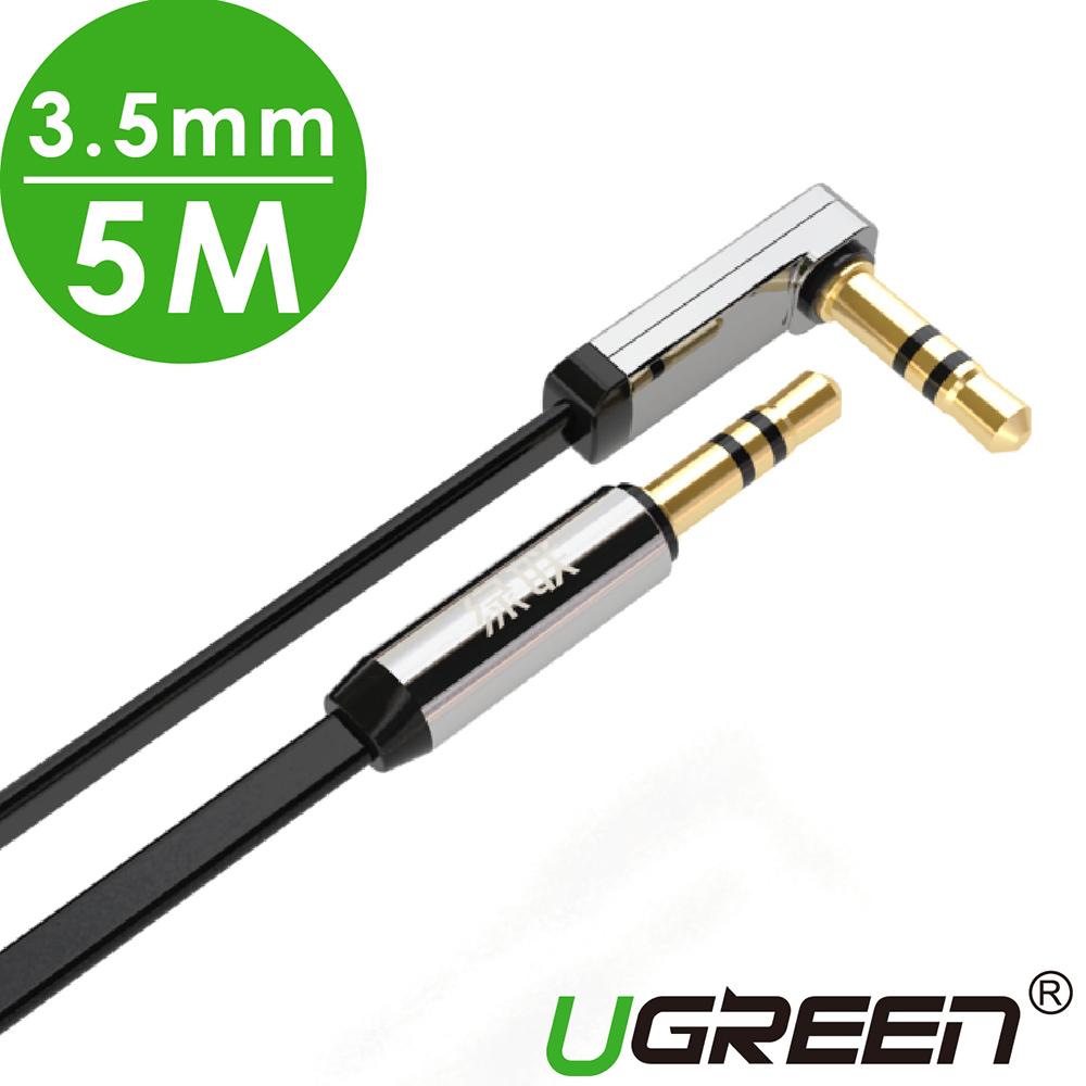 綠聯 3.5mm音源傳輸線 L型 FLAT版 5M