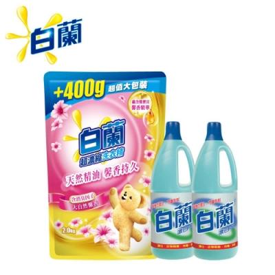 [白蘭除菌組]白蘭 含熊寶貝大自然馨香洗衣精加量包2KGx5+漂白水1.5Lx2