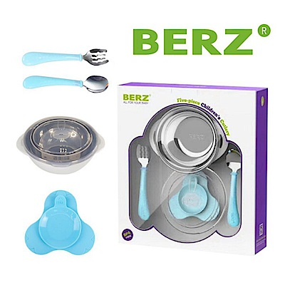 BERZ貝氏 三件組學習吸盤碗-藍色2入組