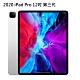 2020 iPad Pro 12.9吋 128G WIFI+LTE MY3C2TA MY3D2TA product thumbnail 1