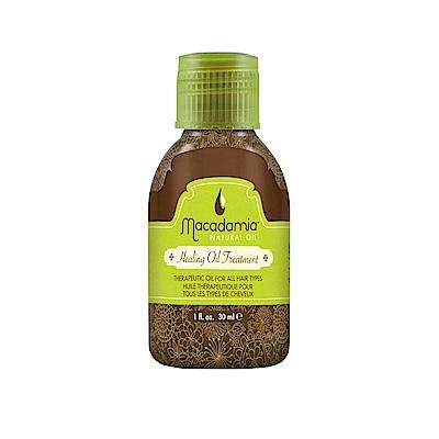 (下單贈馥活髮膜30ml) Macadamia Natural Oil 瑪卡奇蹟油 精粹瑪卡奇蹟油30ml