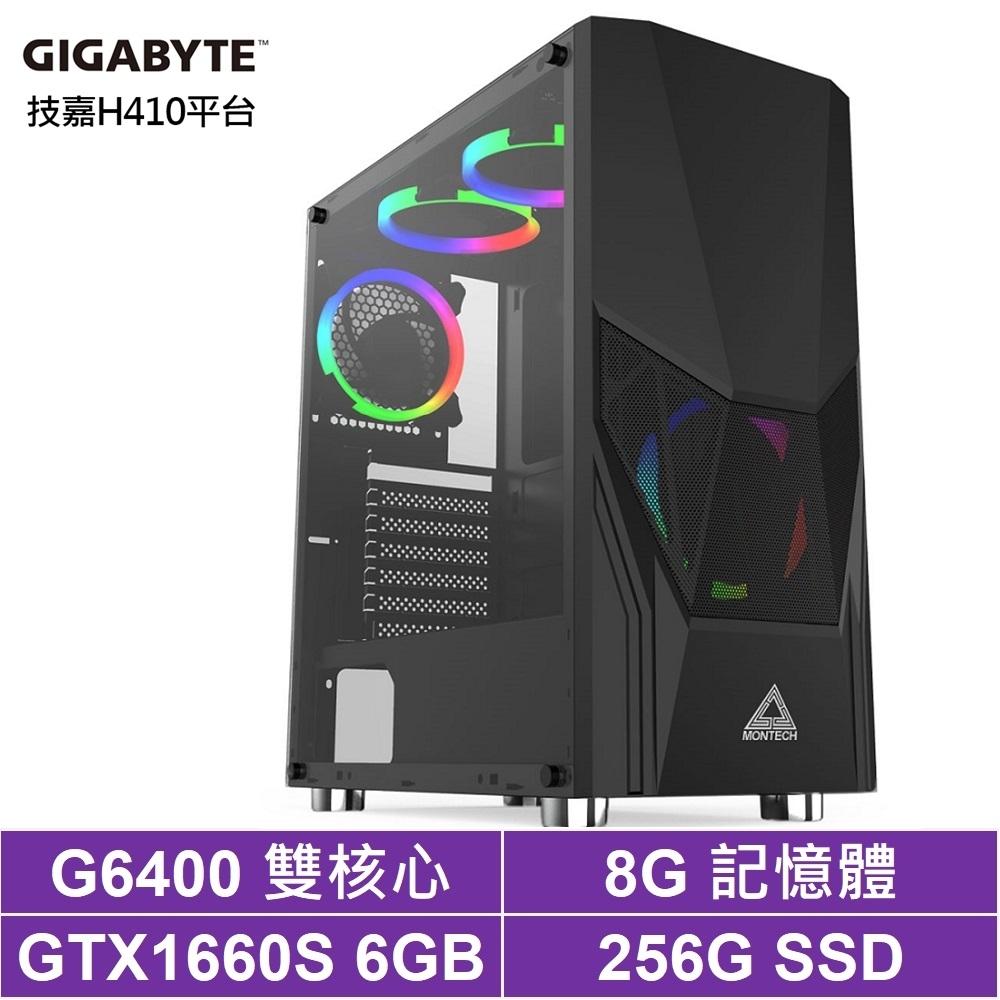 技嘉H410平台[虛影少校]雙核GTX1660S獨顯電玩機