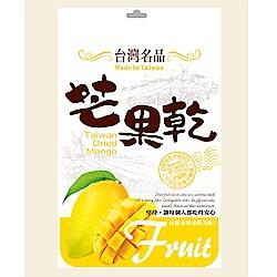 台灣名品 芒果乾(60g)