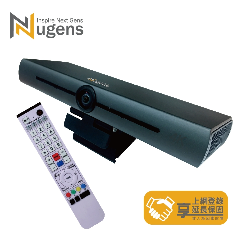 Nugens VCM200 4K智能AI視訊會議攝影機