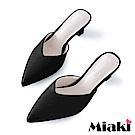 Miaki-穆勒鞋V字設計尖頭高跟拖鞋-黑