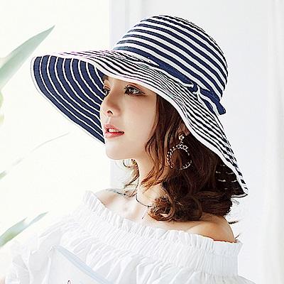 幸福揚邑 夏日浪漫條紋大帽檐抗UV防紫外線可摺疊遮陽帽-深藍