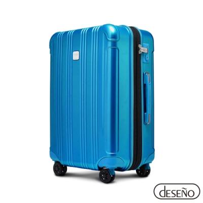Deseno酷比旅箱III 24吋輕量鏡面拉鍊行李箱-靛藍