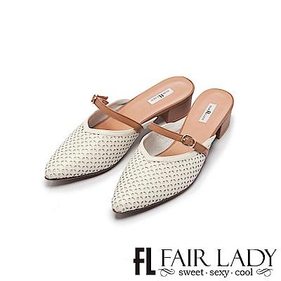 Fair Lady Hi Spring 縷空繞帶尖頭低跟穆勒鞋 白
