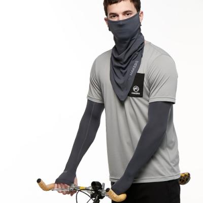 【HAKERS 哈克士】防曬彈性快乾袖套(炭素灰)