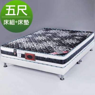 Homelike 雷伊立體車花獨立筒床組-雙人5尺(二色)