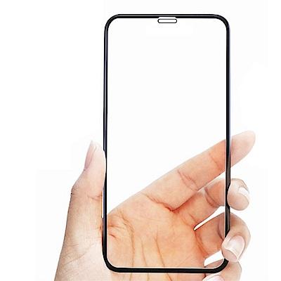 iPhone XS Max 9D 冷雕透明 9H  防撞 防摔 保護貼-黑色