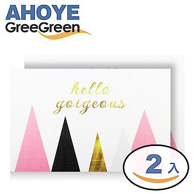 GREEGREEN 粉色幾何 特斯林防水餐墊 兩入組 HEELO