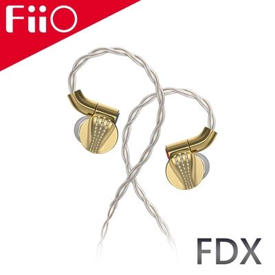 FiiO FDX 純鈹振膜動圈MMCX可換線耳機