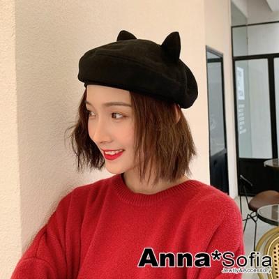 【滿688打75折】AnnaSofia 萌Q可愛貓耳 仿麂皮畫家帽貝蕾帽(黑系)