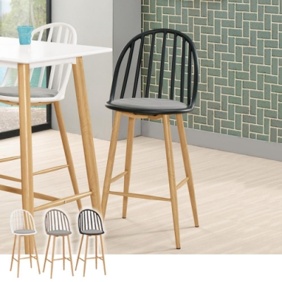 Bernice-蘿拉休閒吧台椅/高腳椅/單椅(三色可選)-44x53x99.5cm