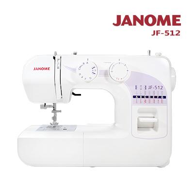 日本車樂美JANOME JF512 機械式縫紉機