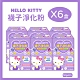 HELLO KITTY 襪子淨化粉(50g*6包入/盒)x6盒 product thumbnail 1
