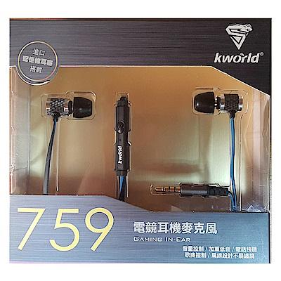 【Kworld 廣寰】電競耳機麥克風759