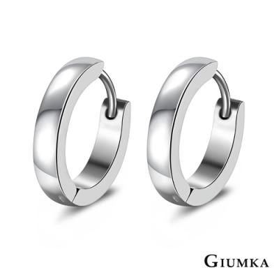 GIUMKA白鋼耳環C扣素面耳環抗過敏耳扣耳圈 銀色 多款任選