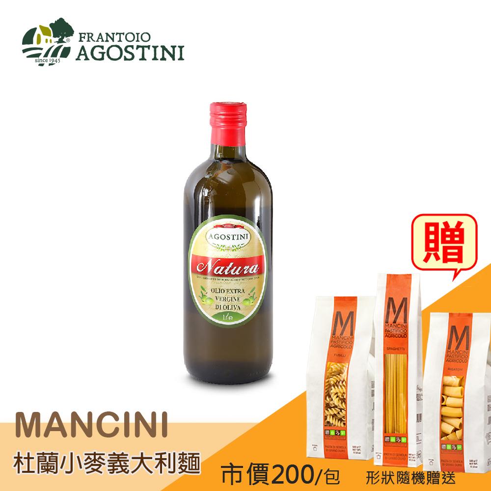 【曼時】Agostini莊園 Natura 職人推薦 歐洲產地直送特級初榨橄欖油-1000ml