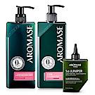 AROMASE艾瑪絲 玫瑰控油淨化洗護組(玫瑰洗髮精+玫瑰修護素+淨化洗髮液)