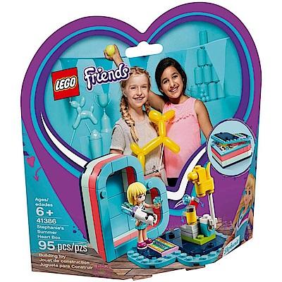 樂高LEGO Friends系列 - LT41386 斯蒂芬妮的夏日心型盒