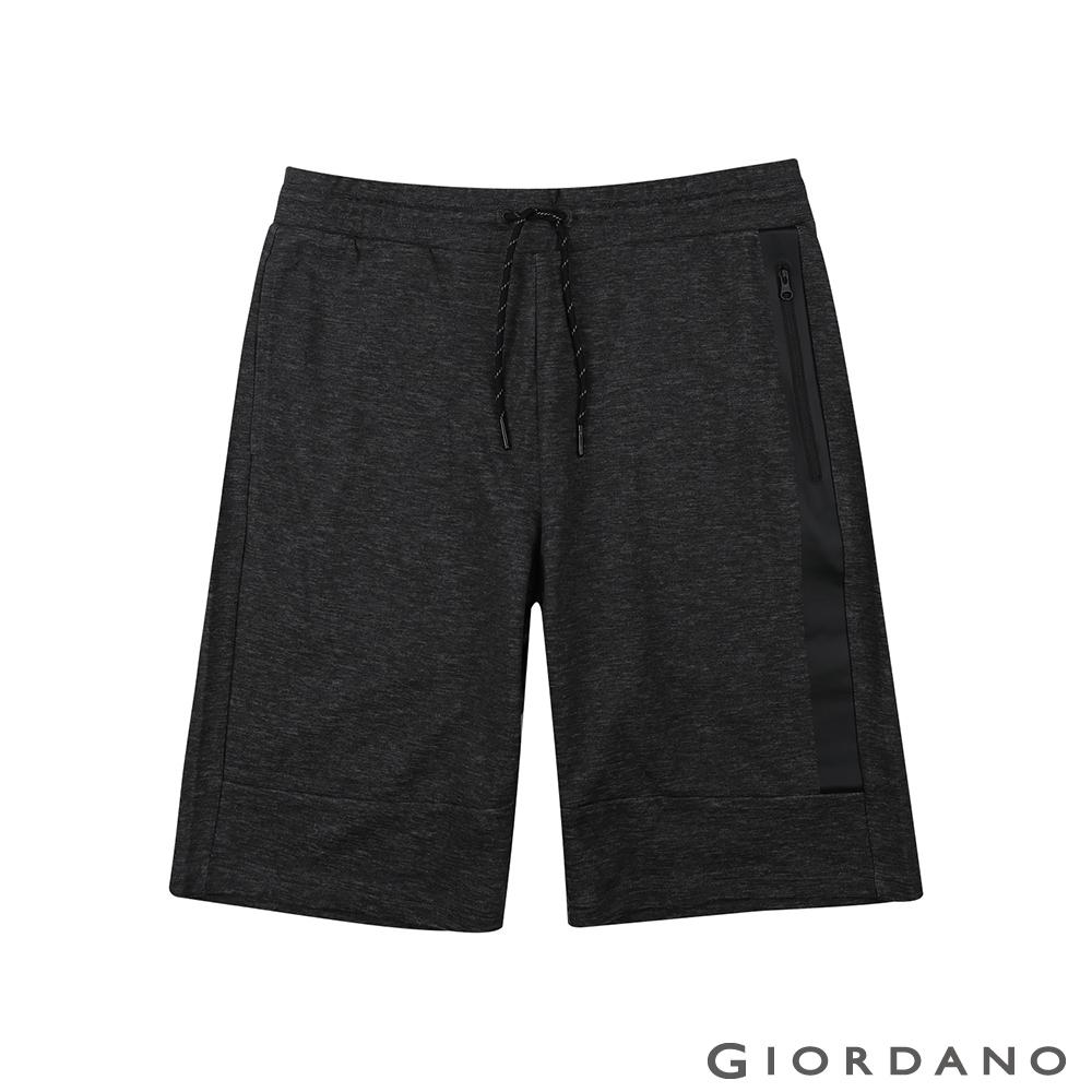 GIORDANO  男裝抽繩設計口袋五分褲 - 41 仿段彩黑