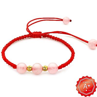 A+ 三生有福-粉水晶 轉運招財紅繩手鍊