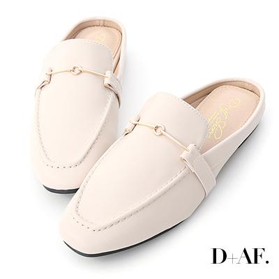 D+AF 質感必備.馬銜釦小方頭穆勒鞋*米