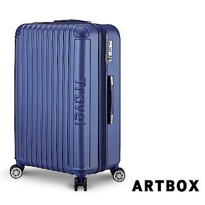 【ARTBOX】旅行意義 28吋抗壓U槽鑽石紋霧面行李箱 (寶藍)
