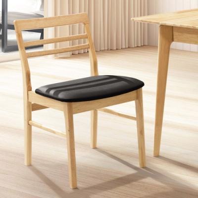 H&D 柏德原木黑皮餐餐椅