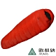 【ATUNAS 歐都納】350 FIELD戶外羽絨睡袋A1SBBB03N橘/登山露營/自助背包客/媽咪型 product thumbnail 1
