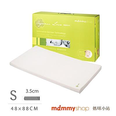 【媽咪小站】VE系列-嬰兒護脊床墊S號 厚3.5cm(48 x 88 cm)