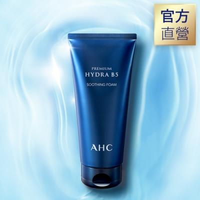 [買一送一] 官方直營AHC 瞬效保濕B5潔顏乳 180ml
