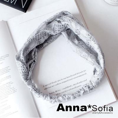 AnnaSofia 漫花軟柔交叉蕾絲 彈性髮帶(雅灰系)