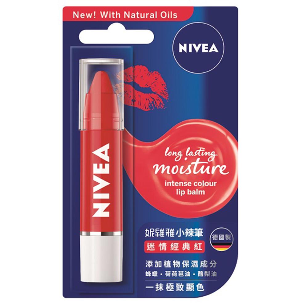 妮維雅 持色潤唇筆 3g - 迷情經典紅R01