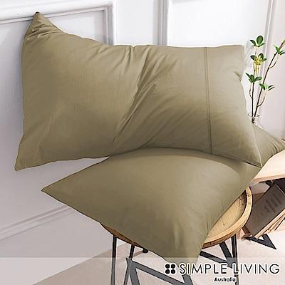 澳洲Simple Living 300織台灣製純棉美式信封枕套-二入(魔力金)