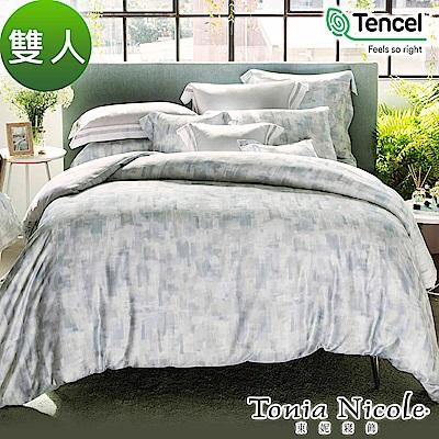 Tonia Nicole東妮寢飾 粼粼波光環保印染100%萊賽爾天絲被套床包組(雙人)
