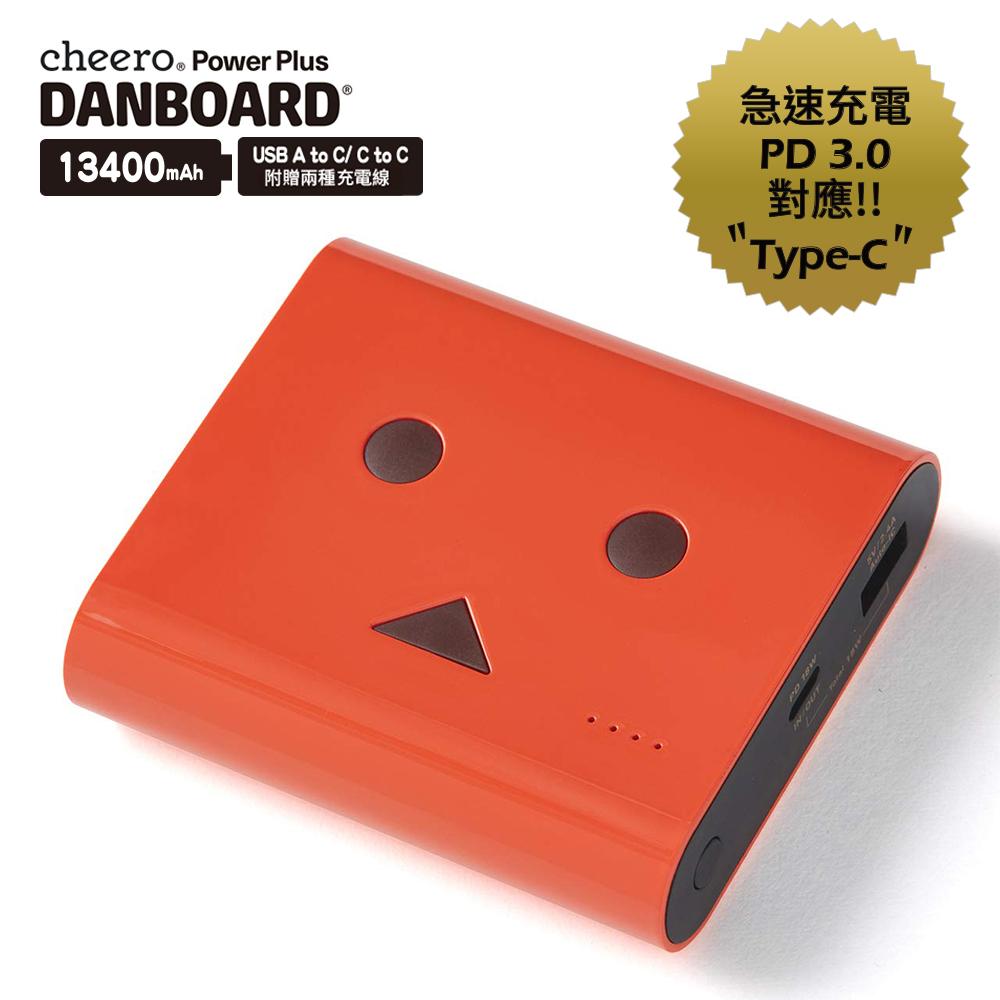 [PD快充版]cheero阿愣13400mAh 雙輸出行動電源-漆朱紅