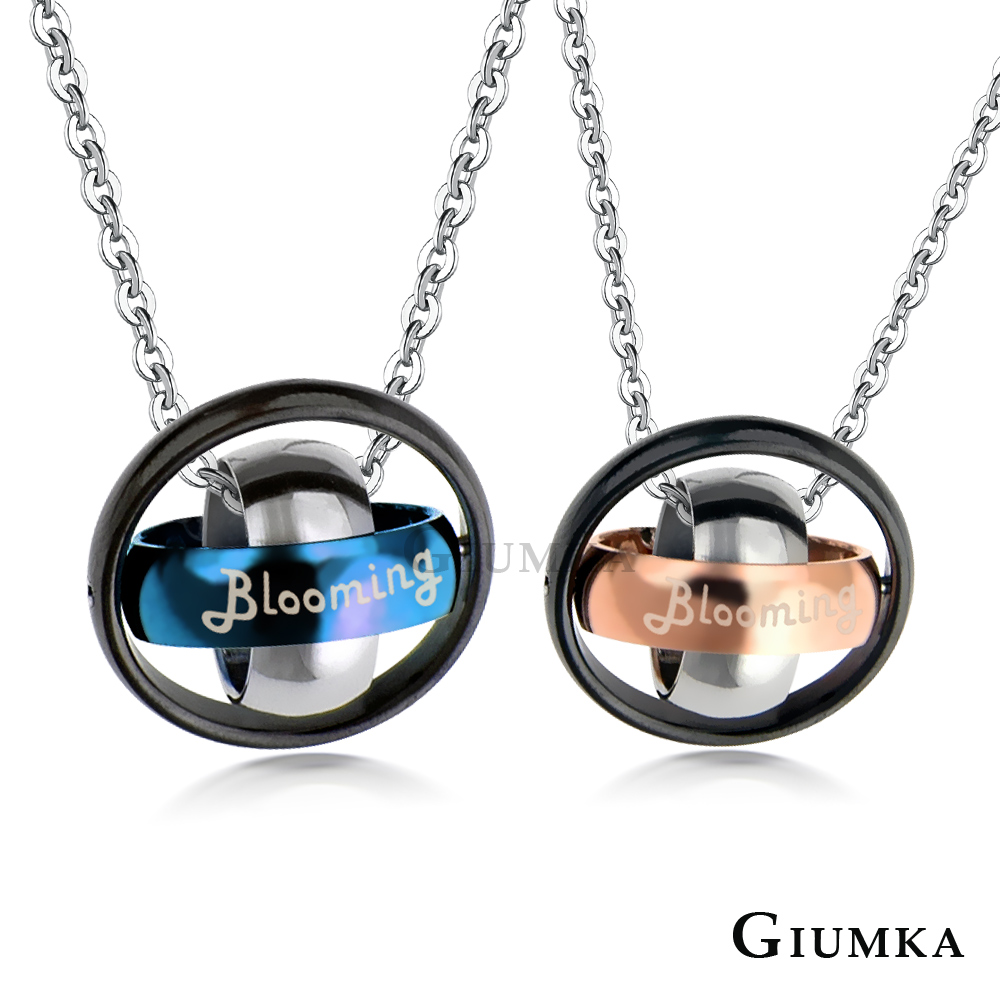 GIUMKA白鋼 情侶對鍊Blooming一對價格 @ Y!購物