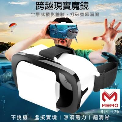 MEMO 輕巧頭戴式虛擬實境VR眼鏡(MINI-CVR)