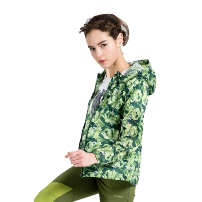 【St. Bonalt 聖伯納】女款迷彩超輕透防曬外套 (7014-綠色迷彩) 抗UV 防曬 防風 防潑水 輕薄 透氣