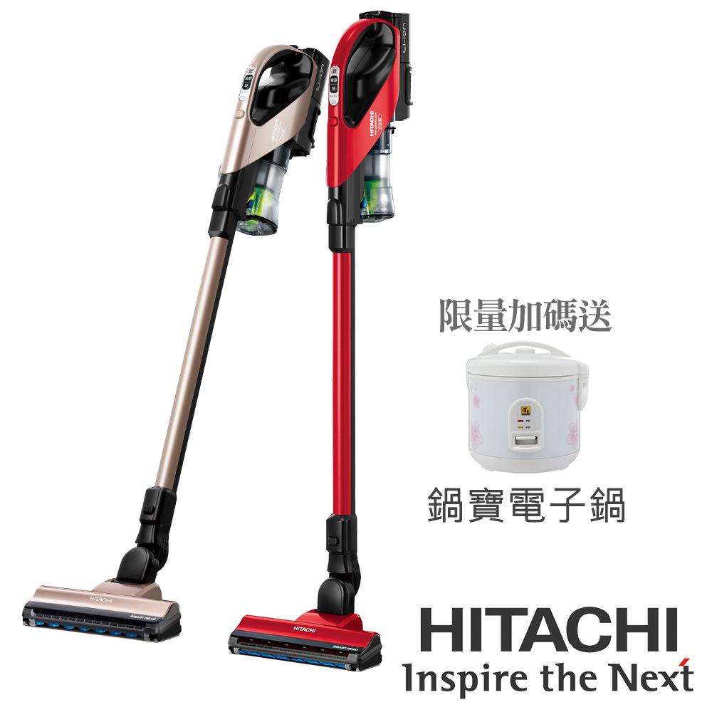 HITACHI日立 直立/手持兩用式 無線充電吸塵器 PVXFH920T