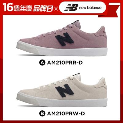New Balance 210復古鞋_中性_粉紫/牙白