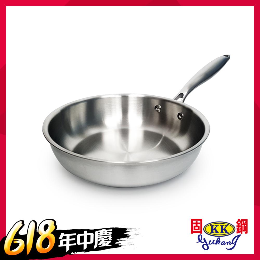 [時時樂限定]固鋼 大長今御用304不鏽鋼七層複合金平底鍋24cm